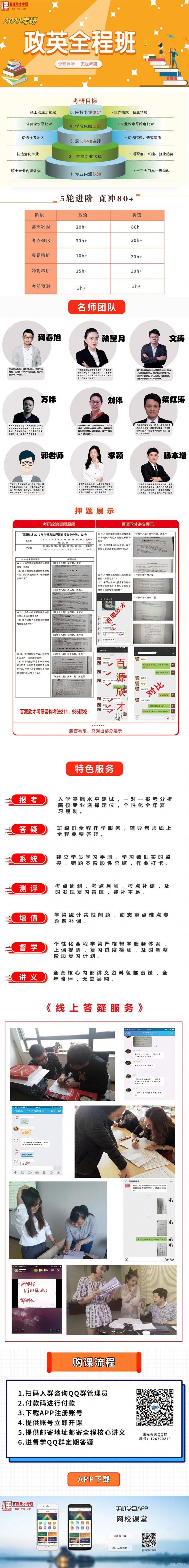 政英改微信图片_20191117163903